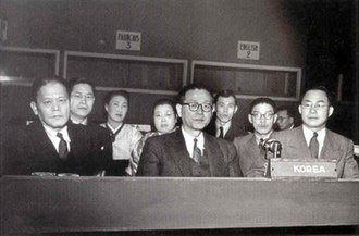Chang Myon - Third UN General Assembly, 1948