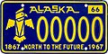 1966 Alaska license plate 00000 sample.jpg