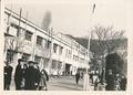 1973년 2월 성남고등학교 졸업식 SMT1 IMG 20150930 0006.tif