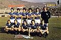 1974–75 Associazione Calcio Brescia.jpg