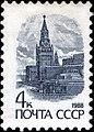 1988 CPA 6015.jpg