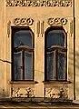 19 Prospekt Chornovola, Lviv (01).jpg