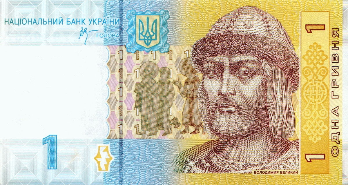 Одна бумажна гривня 2005 року вес монеты 2 рубля 2007