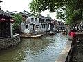 2002年 周庄 双桥 shuang qiao - panoramio.jpg