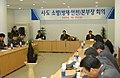 2004년 10월 22일 충청남도 천안시 중앙소방학교 제17회 전국 소방기술 경연대회 DSC 0104.JPG