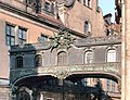 20060625065DR Dresden-Altstadt Gangbrücke Schloß-Hofkirche.jpg