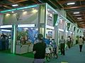 2008Computex Green IT Pavilion.jpg