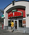 2009-03-20 Papa John's Pizza out for delivery in Durham.jpg