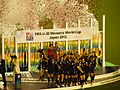 2012 FIFA U-20 Women's World Cup Champions 21.JPG