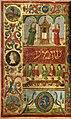 2012 PAR 03504 0062 009(mahzor livre contenant les prieres pour les fetes de lannee liturgique).jpg