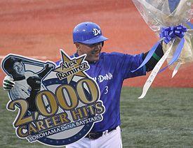 20130406 Alexander Ramon Ramirez, outfielder of the of the Yokohama DeNA BayStars,at Meiji Jingu Stadium.JPG