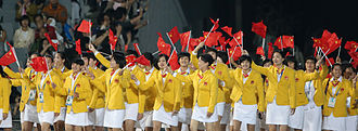 2014 Asian Games Parade of Nations - People's Republic of China entering the Incheon Asiad Main Stadium