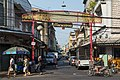 2016 Bangkok, Dystrykt Samphanthawong, Wejście na ulicę Charoen Krung 10 (02).jpg