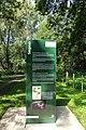 2017-08-21-bonn-geislar-das-gruene-c-station-siegaue-06.jpg
