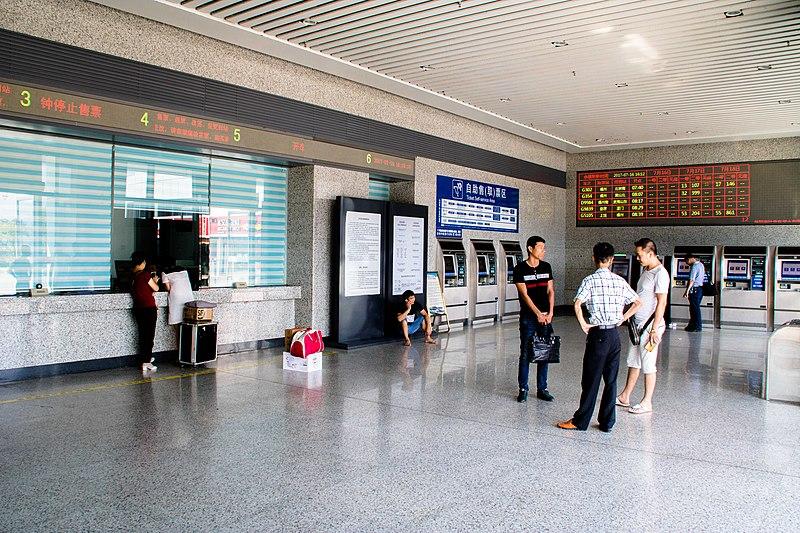 File:20170716 ticket office of Nanpingbei Railway Station.jpg