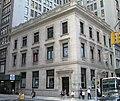 2017 Provident Loan Society 346 Park Avenue South.jpg