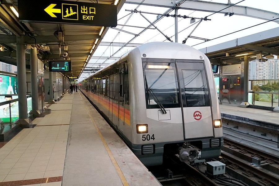 Chunshen Road station