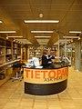 2019-05-20 Oulu library 45.jpg