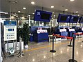 201908 Vietnam Airlines Check-in Area at CTU T1.jpg