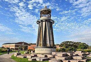Galveston College Community college in Texas, U.S.