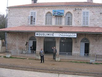 Berlin–Baghdad railway - Railway station, Mouslimie Junction north of Aleppo, Syria where the line branched to Constantinople and Baghdad