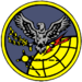 280th Combat Communications Squadron