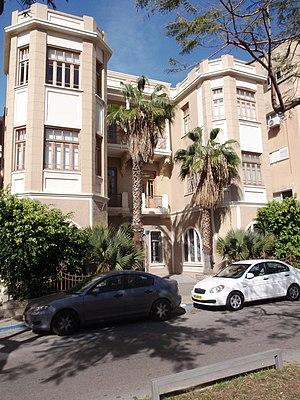 Bank Mizrahi-Tefahot - Image: 2 בית ההנהלה הישן שדרות רוטשילד 13