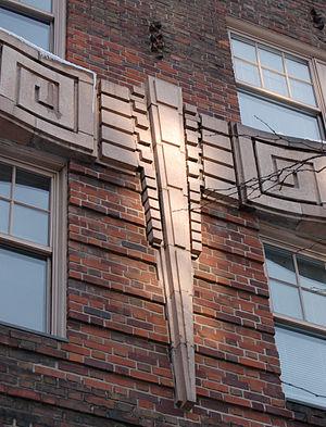 2 Horatio Street - Exterior motif