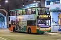 3851 at Sai Wan Ho, Grand Promenade (20190428182428).jpg