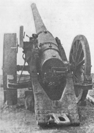 Battle of Bergendal - 4.7 QF gun on Howitzer carriage