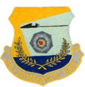 40th Bombardment Wing - SAC - Patch