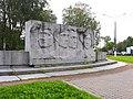 "4150. Memorial ""Primorsky"". Bas-relief on the stele.jpg"