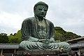 4 Chome Hase, Kamakura-shi, Kanagawa-ken 248-0016, Japan - panoramio - jetsun.jpg