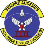 50 Force Support Sq emblem.png