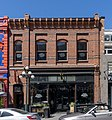 538 Yates Street, Victoria, British Columbia, Canada 12.jpg