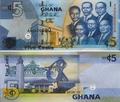 5 Ghana Cedis.png