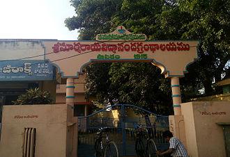 A.P. Village Pithapuram-Suryaraya vidyananda Librery.jpg