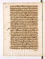 AGAD Itinerariusz legata papieskiego Henryka Gaetano spisany przez Giovanniego Paolo Mucante - 0122.JPG
