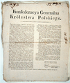 AGAD Uniwersał Konfederacji Królestwa Polskiego.png