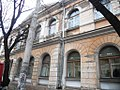 AIRM - Building of Zemstva's former girls gymnasium in Chișinău - nov 2013 - 05.jpg