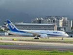 ANA Boeing 787-881 JA874A Taxiing at Taipei Songshan Airport Apron 20161124b.jpg