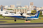 ANA Wings, DHC-8-400, JA851A (17353127631).jpg