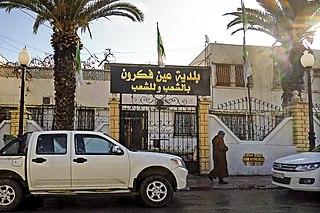 Aïn Fakroun Commune and town in Oum El Bouaghi Province, Algeria