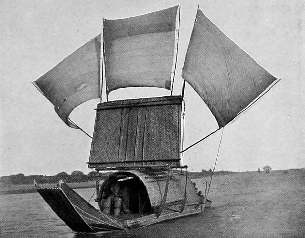 A Boat on the Min River, Used for Running the Rapids.jpg