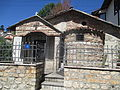 A Church in Ohrid (2).JPG