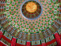 A Replica - Temple of Heaven.jpg