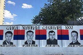 A street graffiti honoring the fallen soldiers of the Battle of Košare.jpg