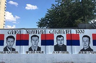 Battle of Košare - A street graffiti honoring the fallen soldiers of the Battle of Košare in Niš