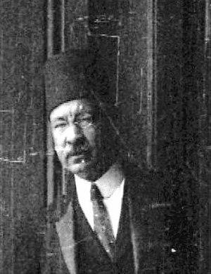 Abdel Khalek Sarwat Pasha - Image: Abd Kh Tharwat Pasha