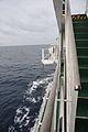 Aboard Ferry Amami III 20090724 1.jpg